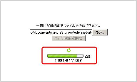help002